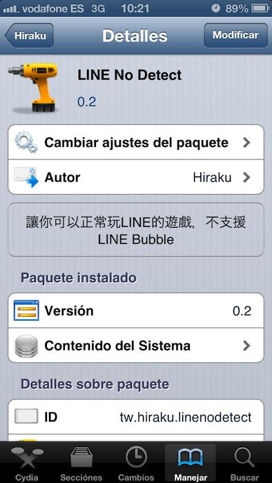 LINE no detect