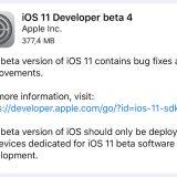 iOS 11 beta 4