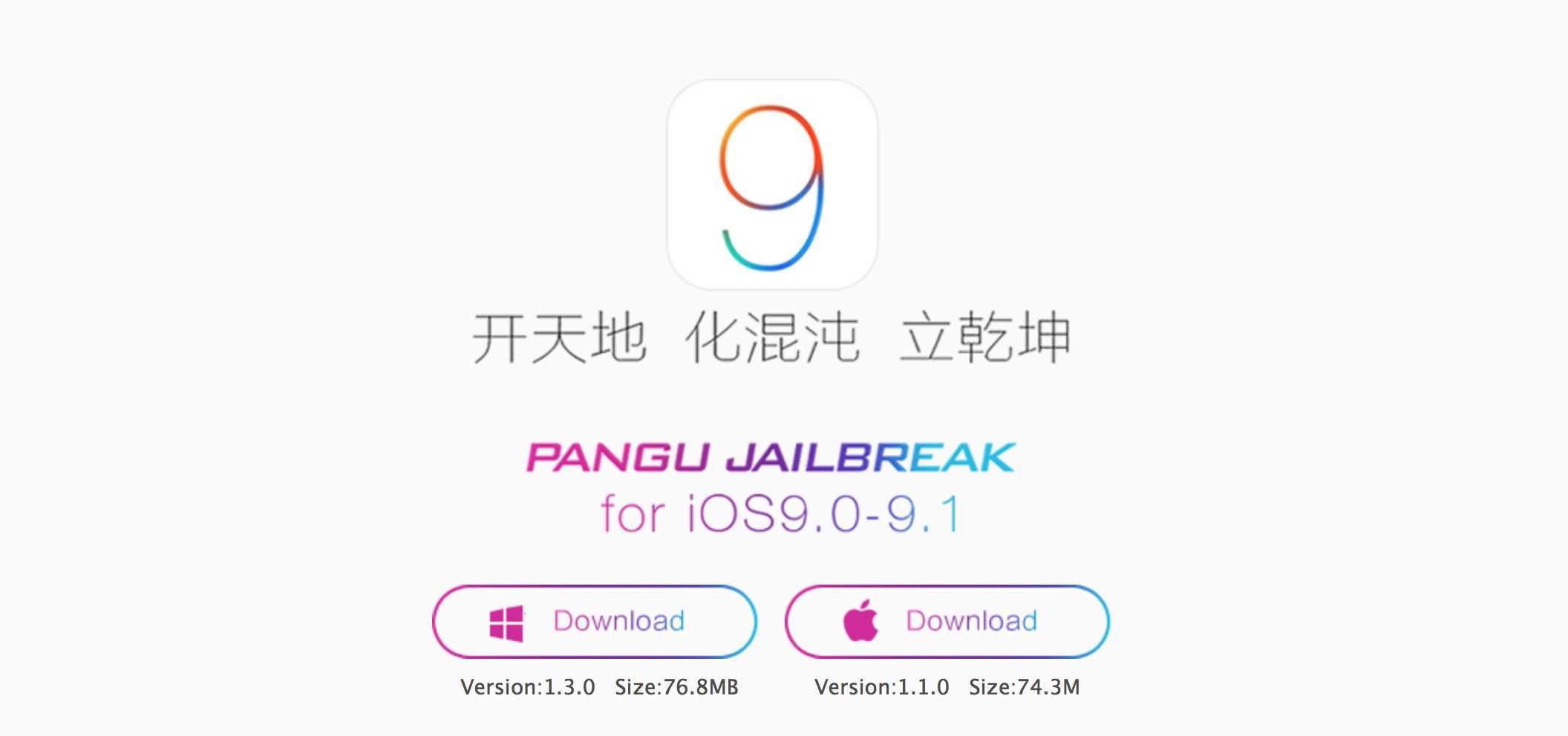 jailbreak en iOS 9.1
