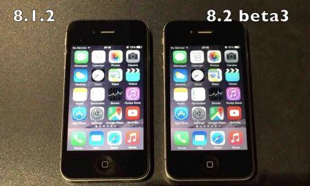 test-rendimiento-iphone4s-ios-8.2-beta-3